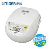虎牌 Tiger 6人份微電腦電子鍋 JBV-S10R