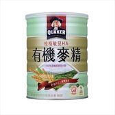 桂格敏兒HA有 機麥精500g 450元 (買6罐送一罐/無法超取)