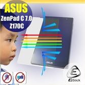 【Ezstick抗藍光】ASUS ZenPad C 7.0 Z170 平板專用 防藍光護眼鏡面螢幕貼 靜電吸附