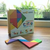 磁立方磁性七巧板磁力拼智力3-10益智玩具