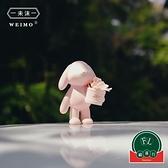 垂耳兔車載香水汽車空調香氛擴香石香薰擺件出風口裝飾【福喜行】