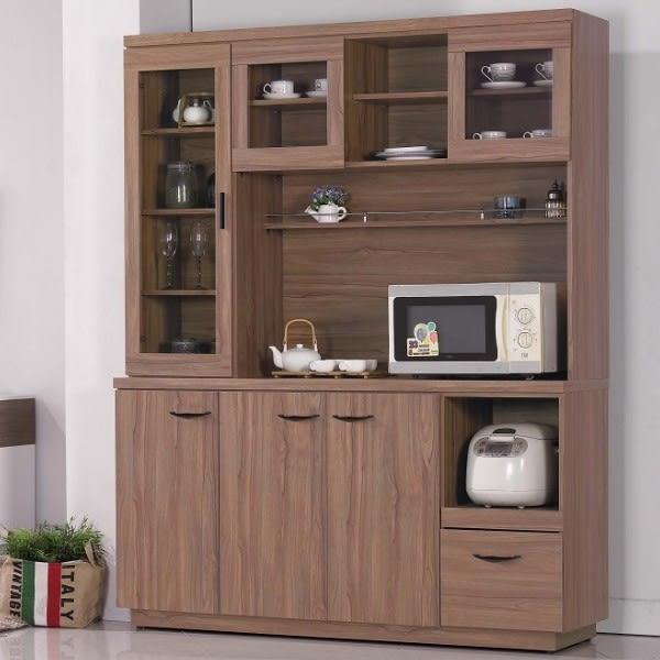 櫥櫃 餐櫃 AM-214-1 比提5尺柚木色餐櫃(上座+下座)【大眾家居舘】