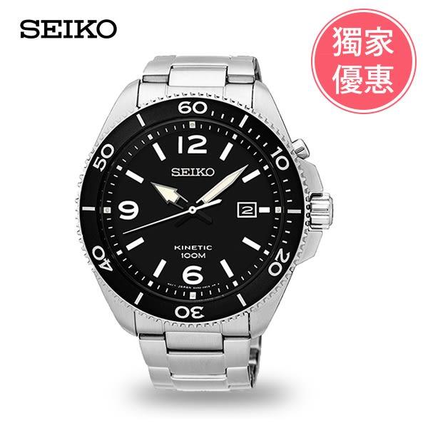 SEIKO 精工人動電能男錶
