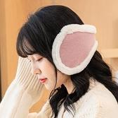 耳罩 護耳朵保暖耳罩女冬天耳套韓版可愛耳包兒童耳暖男耳捂子冬季耳帽【快速出貨八折鉅惠】