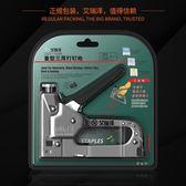新款自動釘槍槍鋼釘馬射釘器全丁電動具木工線槽手動直釘射釘搶YXS    韓小姐