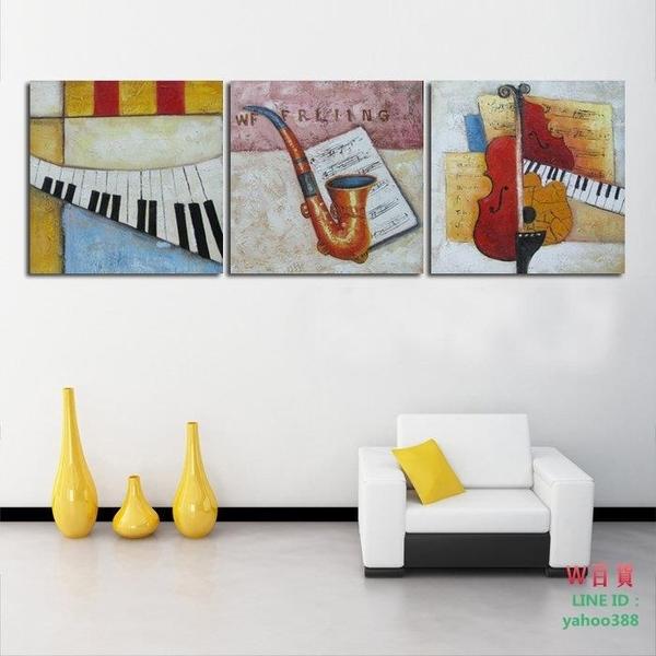 現代裝飾畫無框畫臥室客廳裝飾畫墻畫掛畫 抽象樂器(W117)