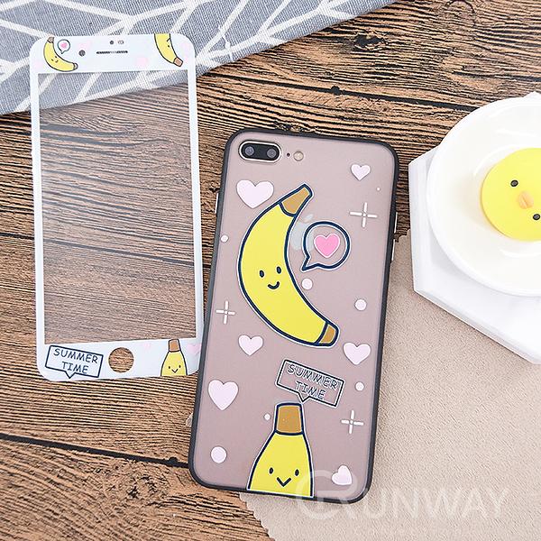 【R】愛心香蕉 彩繪浮雕 殼+膜套組 蘋果 iPhone 8 plus 軟邊鋼化膜 全包邊軟殼
