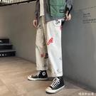 褲子男韓版潮流ins直筒闊腿褲男寬鬆個性嘻哈帥氣無磁休閒長褲男「時尚彩紅屋」