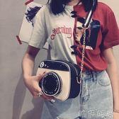 鍊條包包 小包包女新款潮相機包包女韓版百搭學生單肩斜背包迷你鍊條包   唯伊時尚