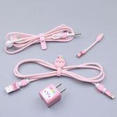 蘋果5/6s/7/8plus數據線保護線彈簧套iphone耳機繞線器充電器貼紙 免運直出 交換禮物