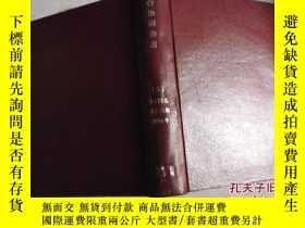 二手書博民逛書店傳染病雜誌罕見(美)第173卷第1-3期 1996年Y25473