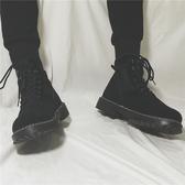 馬丁靴男增高黑色中幫休閒靴子韓版複古皮靴高幫工裝英倫潮流男鞋