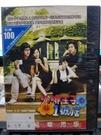 挖寶二手片-U03-226-正版DVD-...