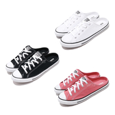 Converse 休閒鞋 Chuck Taylor All Star Dainty Mule 黑 白 粉紅 任選 女鞋 穆勒鞋 帆布鞋【PUMP306】