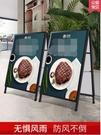 鐵質海報架摺疊雙面廣告架落地廣告牌立牌KT板展架戶外防風展板架 NMS小明同學