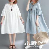 棉麻洋裝 長袖 大碼女裝夏裝洋氣顯瘦藏肉高腰娃娃裙寬鬆中長款連身裙