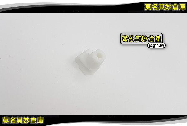 莫名其妙倉庫【CP093 音響面板扣子】原廠 15-18 音響主機面板鐵扣 Focus MK3