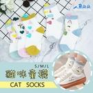 貓咪襪子5入組 現貨 兒童中筒襪 立體童襪 短襪 兒童襪子 童襪長襪 女童襪 男童襪
