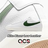 Nike 休閒鞋 Blazer Low Leather 白 綠 男鞋 女鞋 皮革鞋面 運動鞋 【ACS】 CI6377-108