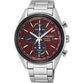 【分期0利率】SEIKO 精工錶 光動能 三眼計時錶 V176-0BH0R 原廠公司貨 SSC771P1