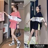 新款時尚洋氣休閒運動短褲套裝女寬鬆夏裝休閒年減齡短袖兩件【全館免運】