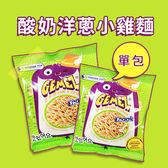 韓國 Enaak 酸奶洋蔥小雞麵 16g (單包)  點心麵 隨手包 脆麵 韓國零食
