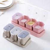居家家麥香調味盒塑料調味罐套裝 廚房家用鹽罐創意調料盒調料罐 後街五號
