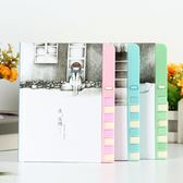 日韓文具小學生帶鎖日記本鋼琴鍵小清新密碼本彩色橫線內頁筆記本