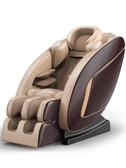 按摩椅本博家用全身電動小型老人太空豪華艙按摩椅全自動智慧沙發器LX夏季新品