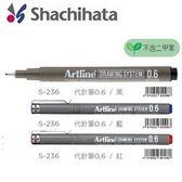 日本 寫吉哈達  EK-236 平面 工業設計 0.6mm 代針筆 不含二甲苯  單色 12支/盒