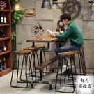 吧台桌 美式工業實木吧台桌家用高腳桌咖啡...