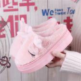 高跟棉拖鞋厚底棉拖鞋女冬季高跟室內可愛韓版毛毛防水冬天內增高保暖鬆糕跟多莉絲旗艦店