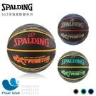 SPALDING 斯伯丁 SGT 深溝柔軟膠系列 7號 SPA83499 SPA83500 SPA83501 原價720元