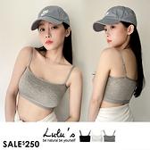 特價【A01210419】N肩帶可調小可愛M-XL3色