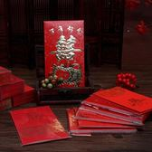 紅包袋  婚禮紅包結婚喜字大千元紅包迷你小紅包