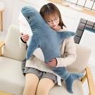[80cm] 鯊魚抱枕 大鯊魚娃娃 鯊魚玩偶 鯊魚吊飾 鯊魚靠枕 絨毛玩偶【RS1132】