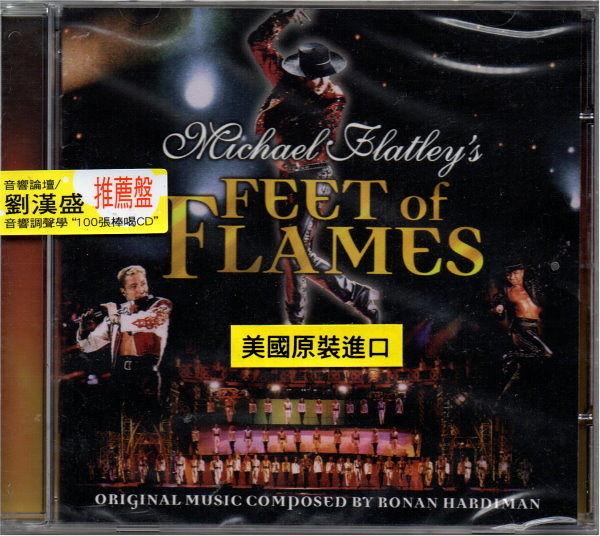 【停看聽音響唱片】【CD】MICHAEL FLATLEY'S FEET OF FLAMES