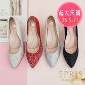預購 MIT超大尺碼婚鞋尖頭鞋推薦 星空女神 全真皮羊皮高跟鞋 26.5-27 EPRIS艾佩絲