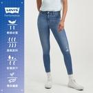 Levis 女款 720高腰超緊身窄管 / 超彈力牛仔長褲 / CoolJeans輕彈抗UV / 精工磨損補丁 / 及踝款