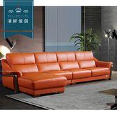 【新竹清祥傢俱】PLS-07LS86-現代時尚L型牛皮沙發 現代 客廳 時尚 沙發 牛皮 L型 多人