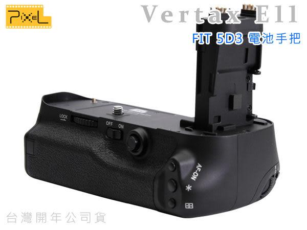 EGE 一番購】PIXEL電池手把【E11,送LPE6】,似BG-E11 CANON 5D3專用【台灣公司貨】