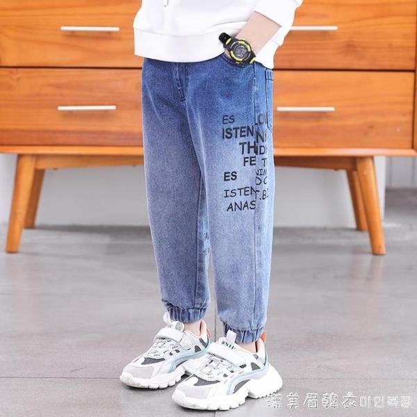 男童牛仔褲2021春裝新款童裝兒童褲子中大童洋氣春秋季長褲束腳褲 美眉新品