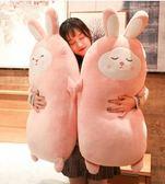 櫻花兔毛絨玩具娃娃公仔可愛小兔子睡覺抱枕女孩床上玩偶生日禮物 曼莎時尚LX