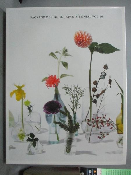 【書寶二手書T2/廣告_YCW】Package in Japan Biennial Vol.16_Japan Package Design Association