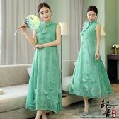 無袖洋裝大尺碼中式優雅名媛氣質無袖改良式旗袍連身裙長款女 父親節降價