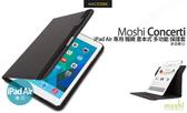 Moshi Concerti iPad 5 (2017) / iPad Air 專用 書本式 多功能 保護套 公司貨