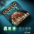 滑鼠墊加大加厚鎖邊中國風電競游戲國潮男護腕長形辦公桌墊 【快速出貨】