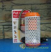 【西高地水族坊】OTTO 寵物保溫燈具 寵物夾燈 適合兔.貓.狗.鼠.蜜袋鼯.烏龜