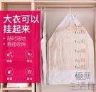 羽絨服掛式抽真空壓縮袋大衣家用衣物衣服收納袋袋子【極簡生活】