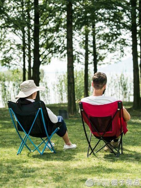 NH戶外折疊椅便攜式休閑椅簡易野外沙灘露營寫生釣魚月亮椅折疊凳igo  橙子精品